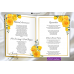 "Yellow Roses Funeral Program 11x17"" 8 pages,Yellow Roses Memorial Service Program Tabloid,(0-001f)"