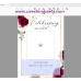 Burgundy White Roses Funeral Welcome Sign,Burgundy Roses Funeral Welcome Poster, (159)